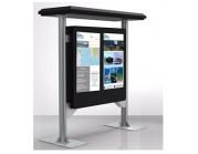 LCD Οθόνη Εξωτερικού Χώρου υψηλής φωτεινότητας 55΄΄