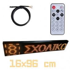 Led ηλεκτρονική επιγραφή - πινακίδα led μονής όψης (διαστ 16 X 96 cm) με τηλεχειριστήριο
