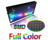 Led ηλεκτρονική επιγραφή πινακίδα διπλής όψης (διαστ. 96x48cm) Full Color SMD