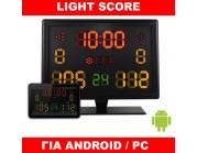 """Αριθμητικό Ψηφειακό Scoreboard με έλεγχο από tablet ή Smartphone Android - Wifi """"LIGHT SCORE"""""""