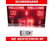 Αριθμητικό Ψηφειακό Scoreboard με χειριστήριο RF -  (180x100 cm)