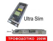 Τροφοδοτικό Ultra Slim 200W