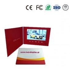LCD ψηφιακό έντυπο με αναπαραγωγή video