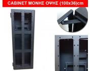 Cabinet μονής όψης (103x36)cm για 6 module