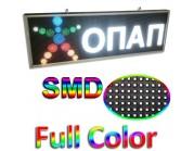 Led ηλεκτρονική επιγραφή πινακίδα μονής όψης (διαστ. 160x48cm) Full Color SMD