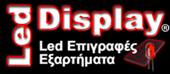 Led-Display.gr